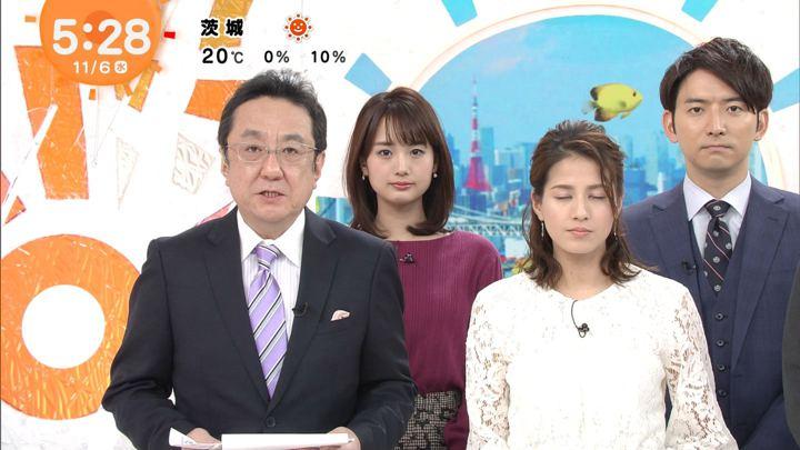 2019年11月06日井上清華の画像01枚目