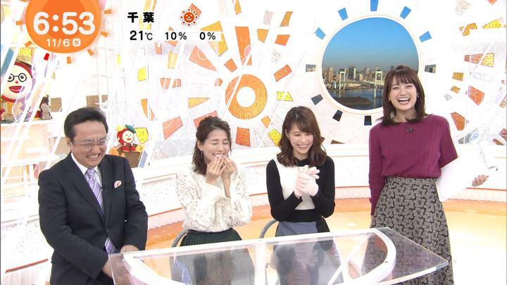 2019年11月06日井上清華の画像09枚目