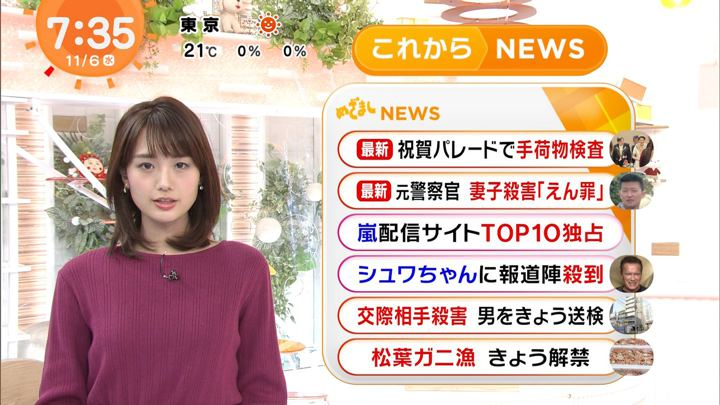 2019年11月06日井上清華の画像10枚目