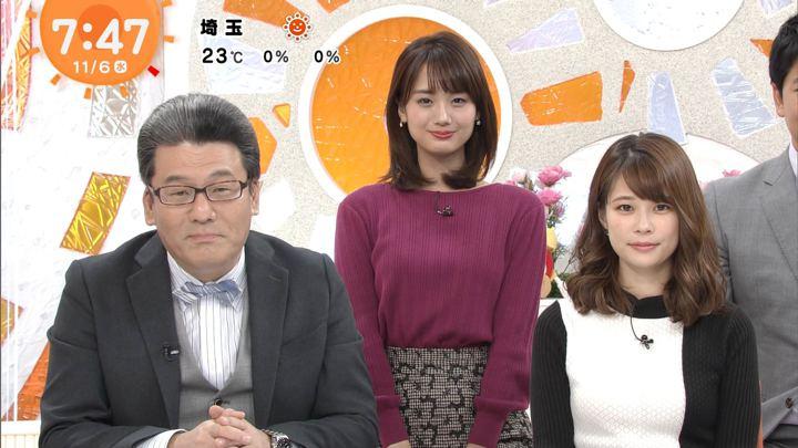 2019年11月06日井上清華の画像12枚目