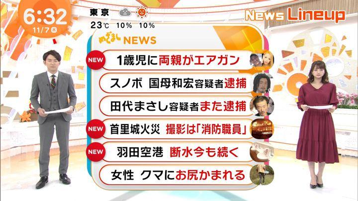 2019年11月07日井上清華の画像01枚目