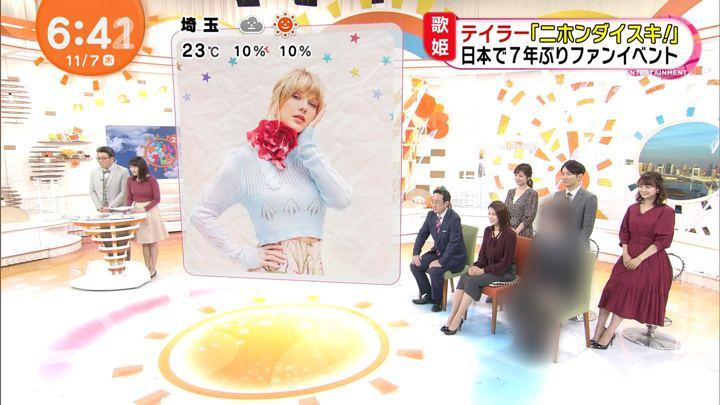 2019年11月07日井上清華の画像02枚目