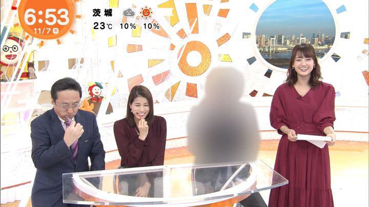2019年11月07日井上清華の画像03枚目