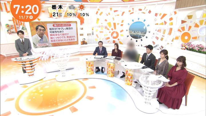2019年11月07日井上清華の画像04枚目