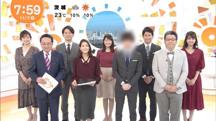 2019年11月07日井上清華の画像06枚目