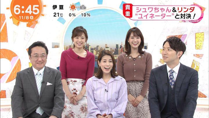 2019年11月08日井上清華の画像02枚目