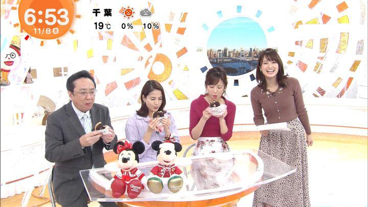 2019年11月08日井上清華の画像04枚目