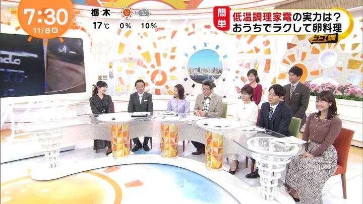 2019年11月08日井上清華の画像05枚目