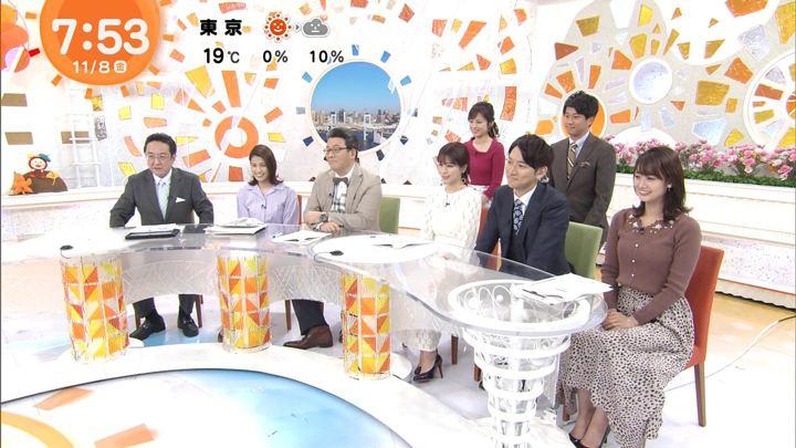 2019年11月08日井上清華の画像06枚目