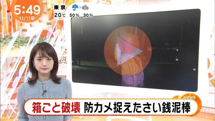 2019年11月11日井上清華の画像02枚目