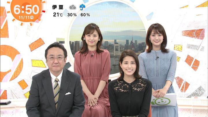 2019年11月11日井上清華の画像03枚目