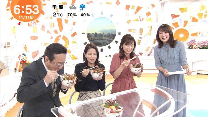 2019年11月11日井上清華の画像04枚目