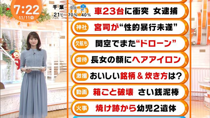 2019年11月11日井上清華の画像05枚目