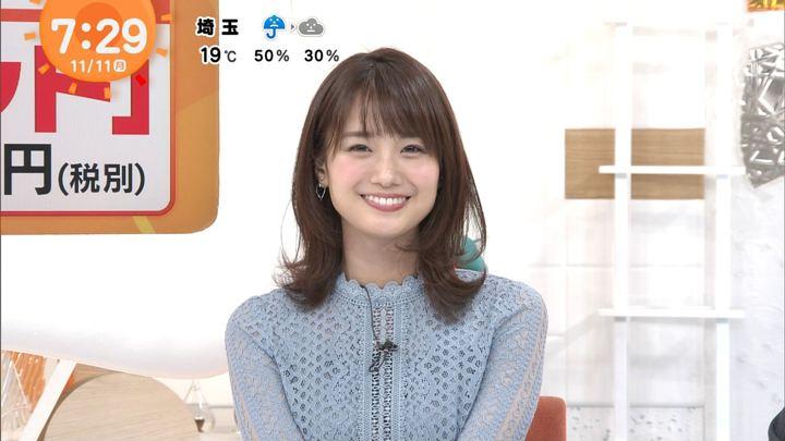 2019年11月11日井上清華の画像27枚目