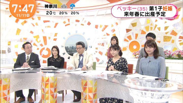 2019年11月11日井上清華の画像29枚目
