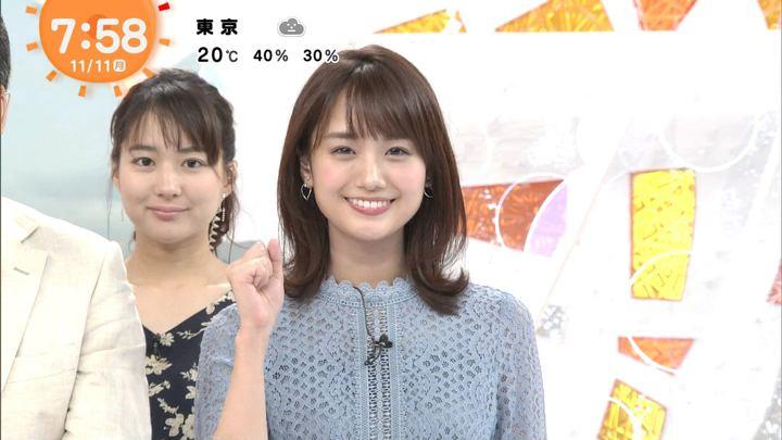 2019年11月11日井上清華の画像32枚目