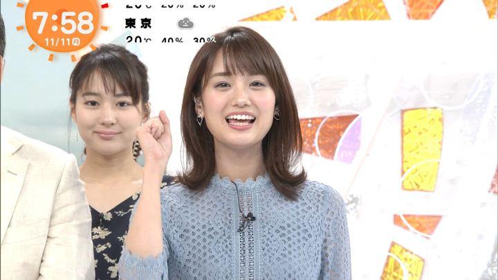 2019年11月11日井上清華の画像33枚目