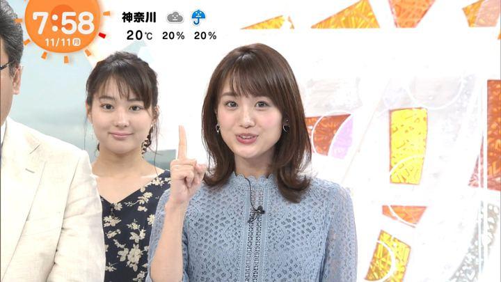 2019年11月11日井上清華の画像35枚目