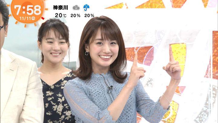 2019年11月11日井上清華の画像36枚目