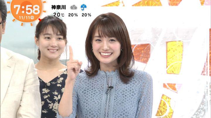 2019年11月11日井上清華の画像37枚目