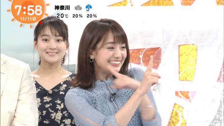 2019年11月11日井上清華の画像38枚目