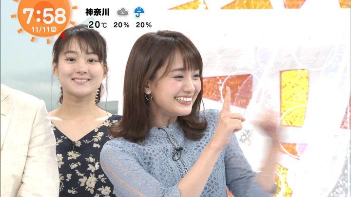 2019年11月11日井上清華の画像39枚目