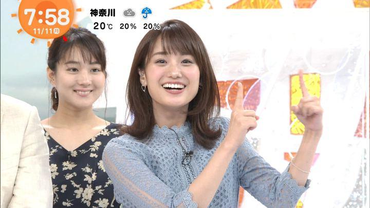 2019年11月11日井上清華の画像40枚目