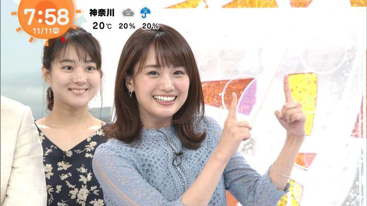 2019年11月11日井上清華の画像41枚目
