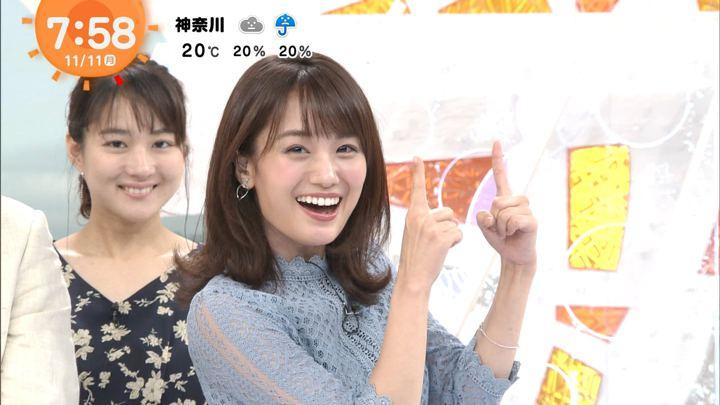 2019年11月11日井上清華の画像42枚目