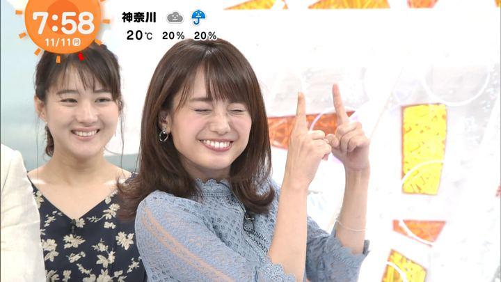 2019年11月11日井上清華の画像43枚目