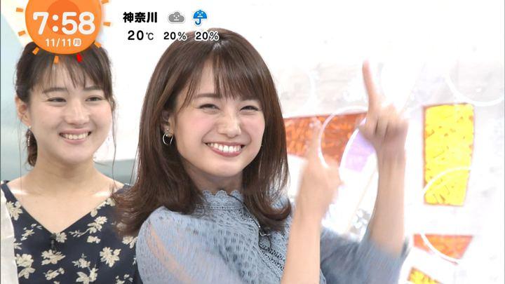 2019年11月11日井上清華の画像44枚目