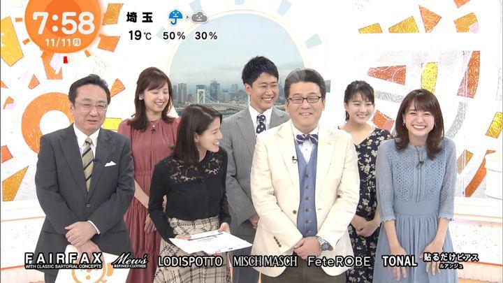 2019年11月11日井上清華の画像46枚目