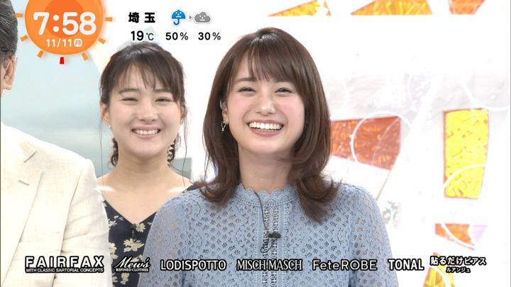 2019年11月11日井上清華の画像47枚目
