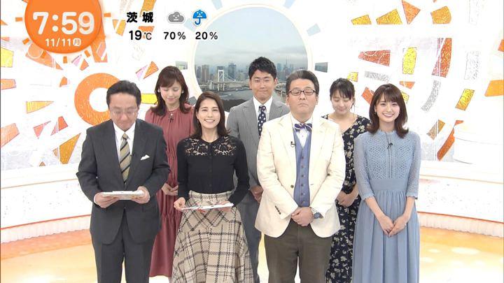 2019年11月11日井上清華の画像48枚目