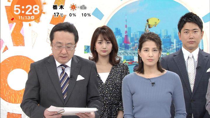 2019年11月13日井上清華の画像01枚目
