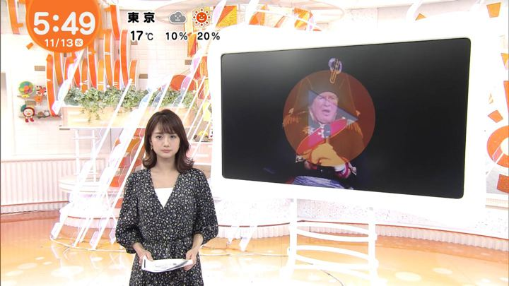 2019年11月13日井上清華の画像04枚目