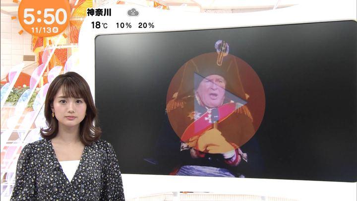 2019年11月13日井上清華の画像05枚目