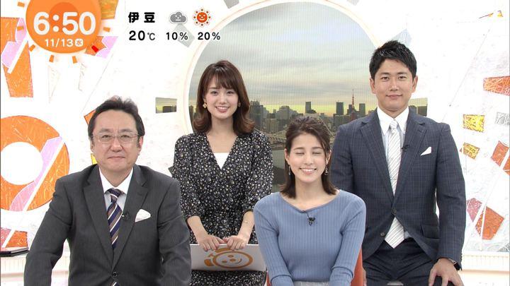 2019年11月13日井上清華の画像08枚目