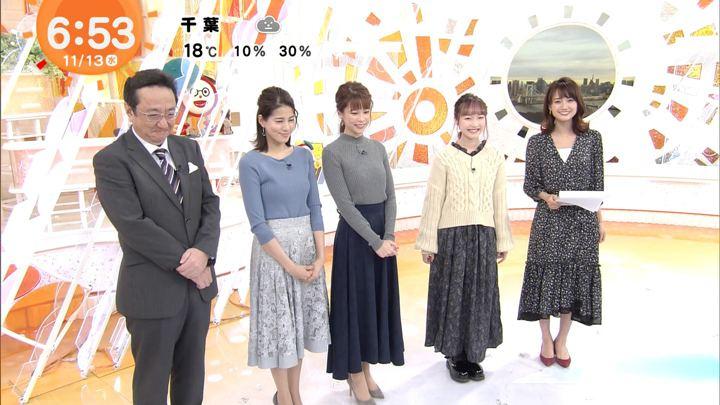 2019年11月13日井上清華の画像09枚目