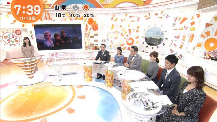 2019年11月13日井上清華の画像13枚目