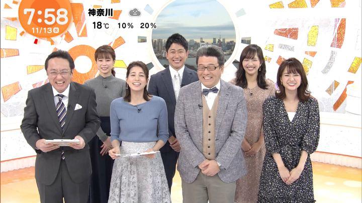 2019年11月13日井上清華の画像14枚目