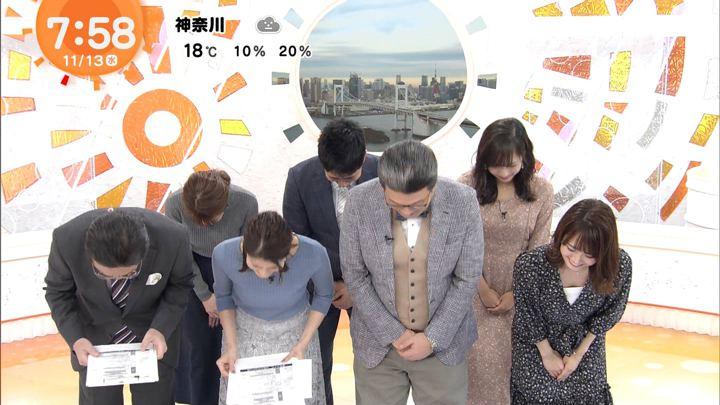2019年11月13日井上清華の画像15枚目