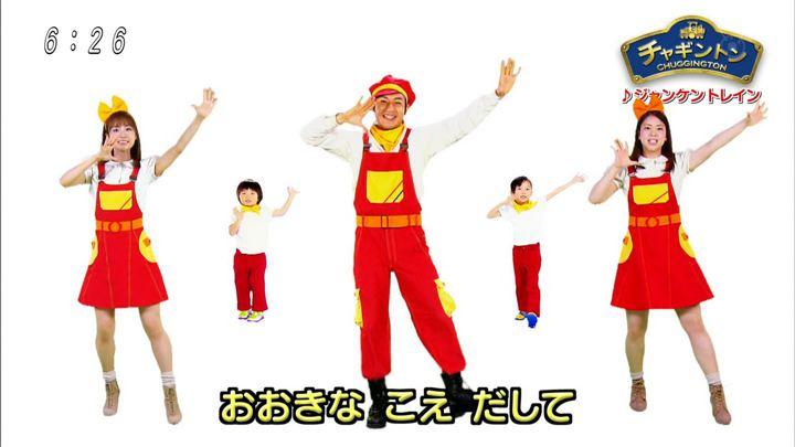 2019年11月17日井上清華の画像09枚目