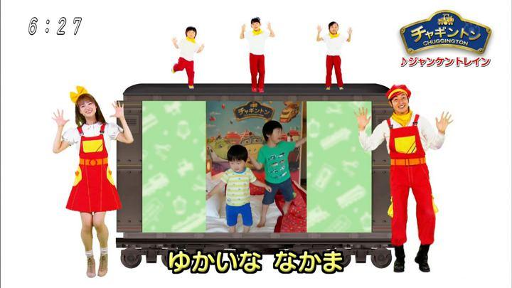 2019年11月17日井上清華の画像20枚目