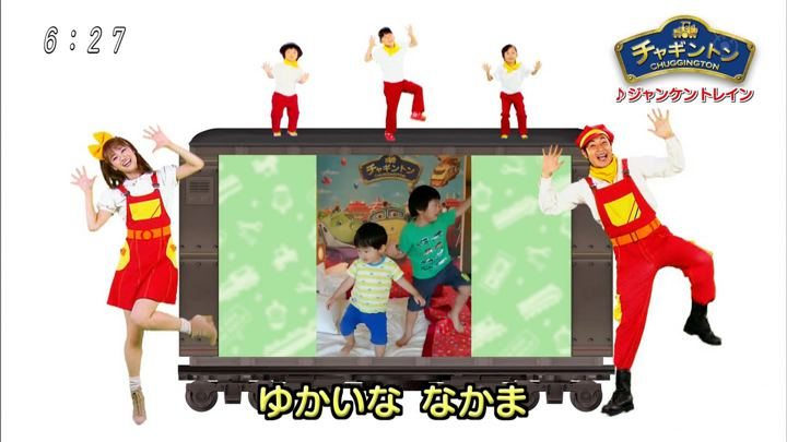2019年11月17日井上清華の画像21枚目