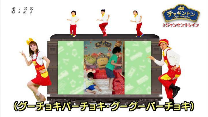 2019年11月17日井上清華の画像23枚目