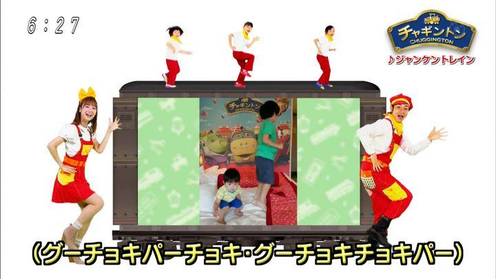 2019年11月17日井上清華の画像24枚目