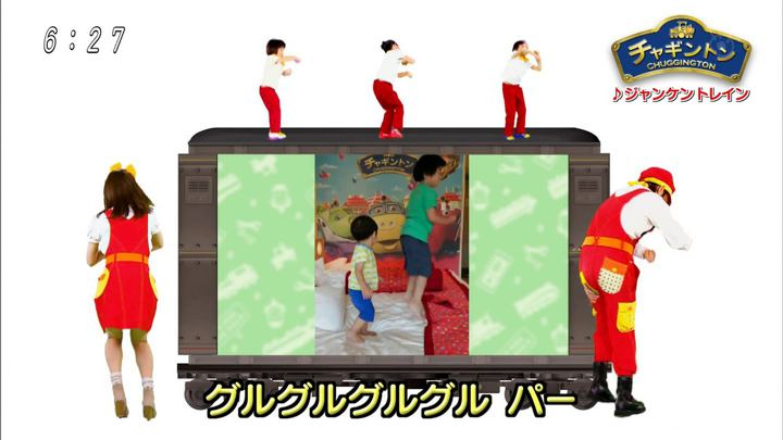 2019年11月17日井上清華の画像25枚目