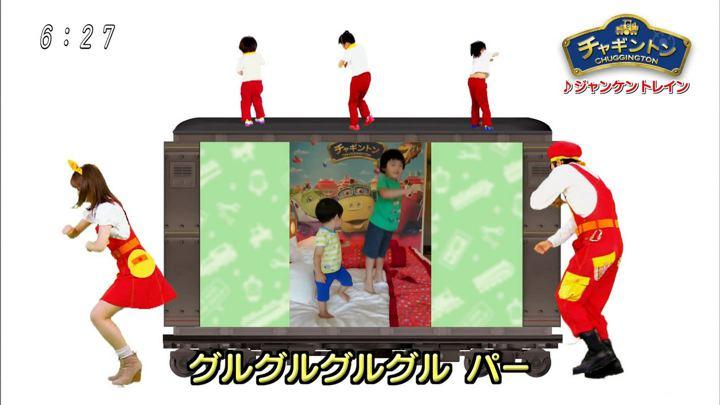 2019年11月17日井上清華の画像26枚目