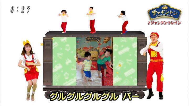 2019年11月17日井上清華の画像27枚目